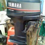 Yamaha 30hp Ls Outboard Engine Motor..  Rib Fishing Speed Pleasure Boat